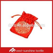 Chinese custom printed polyester drawstring jewelry bag