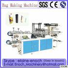 Plastic Garbage Bag Making Machine
