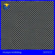 6474 nylon mesh fabric for underwear lining