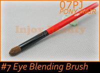 normal factory cosmetic makeup brush (07PJ-P)