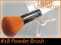 normal powder make up brush (18SB-W)