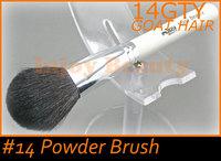 normal designer cosmetic makeup brush (14GTY-W)