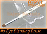 normal factory makeup cosmetic brush (07PYJ-W)