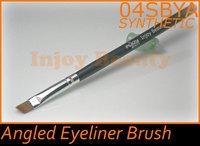 normal eco friendly cosmetic makeup brush (04SBYA-B)