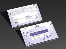 OEM/ODM Lady face cleaning wet wipes/wet tissue rich in aloe&VE with SGS FDA ISO