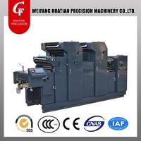 Automatic offset Printing press machine CF47IINP-2