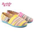 luzhilv style moderne de haute qualité chaussures et des sacs fixés