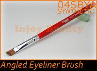 normal go pro makeup cosmetic brush (04SBYA-R)