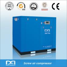 Dream 55kw rotary screw air compressor