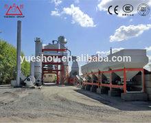 Asphalt&bitumen mixing plant LB2000 with capacity 160t/h, bitumen plant in Russia