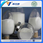 Animal Pharmaceuticals raw material florfenicol CAS No.: 76639-94-6 high quality and purity