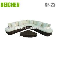 beichen outdoor furniture manufacturer sofa set white wicker outdoor sofa