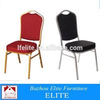 Wholesale Banquet Chair / Banquet Chair Parts / Dubai Banquet Chair EB-06