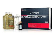 Meiki silky&soft argan oil hair treatment