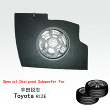 subwoofer power amplifier car audio for Toyota-Rize