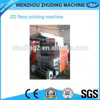 Paper roller 2 colors 1200mm flexo printing machine