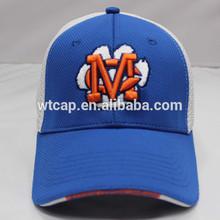 Flex fit baseball hats elastic fitted spandex cotton baseball cap