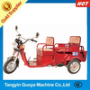 Passenger tricycles made in China Tricycles Hot Sale In India