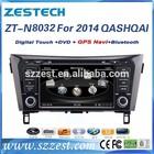 ZESTECH 2 din 7 inch car dvd for nissan qashqai 2014 with car dvd navigation
