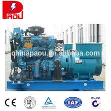 100kw marine generator with Weichai engine