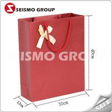 cement paper bag production line paper bags flame retardant