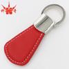 Wholesale cheap custom zinc alloy keychain leather
