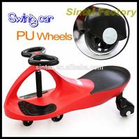 LED PU Wheels Children Swing Car Original Plasma Car