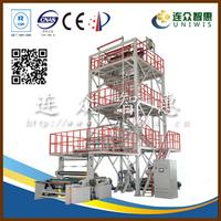 J5T-QM Uniwis China Fujian 5 Layer Up Rotating Haul-off Plastic Moulding Machinery