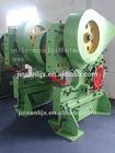 travelling head cutting press machine hydraulic press/30 ton cyllinder press machine