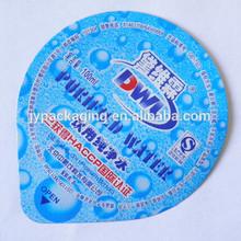 Jiangsu printed aluminum foil per cut lids coated PP film for dairy packaging