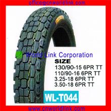 Rear WheelLow Price High Quality Motorcycle Tyre Tube Price