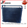 china custom made aluminum plate fin oil cooler for air compressor
