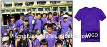 Custom T Shirt Printing Hong Kong cheap custom printed t shirts