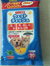 pet clean eye & mouth wet wipes Disinfection &Sterilization with 25 pcs Manufacturers