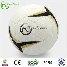 football ball brand name