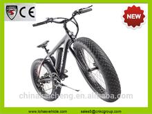 electric beach bike bici elettrica bmx KCMTB016