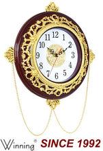 Islamic Azan Wall Clock