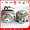 High Efficiency Single Phase elco refrigerator fan motor