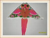 goldfish kite toy, promotional gifts Kids outdoor fashion cartoon kite
