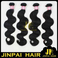 6A 16 18 20 Inch 3 Pcs A Lot No Tangle Unprocessed Virgin Brazillian Weave Hair