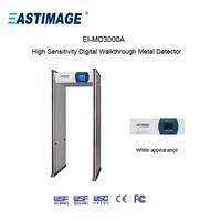 Door frame metal detector EI-MD3000A