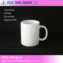11oz white ceramic mugs sublimation 7102 coffee cup