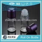 G2041 30ml cosmetic glass roll on perfume in dubai