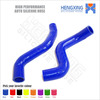 Silicone rubber Hose For TOYOTA WISH radiator hose 03-08
