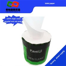 Professional high quality private lable toilet paper plant