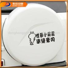 Sticker Designs For Bikes,Dirt Bike Fuel Tan Helmet Sticker
