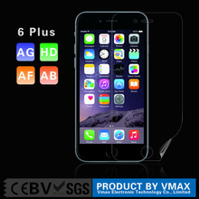 Top Quality&Brand Vmax Mobile phone LCD screen protector for iPhone6 5 5c 5s oem/odm (Anti-Glare)