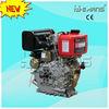 6HP keyway shaft air cooled electric starting diesel engine prices