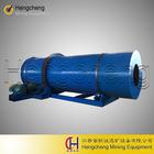 High Capacity Ore Washing Machine Rotary Drum Scrubber