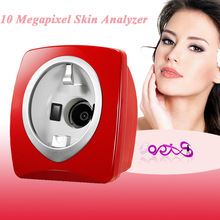 10 Mega pixels Doris beauty skin scanner analyzer test with analysis report DO-A01